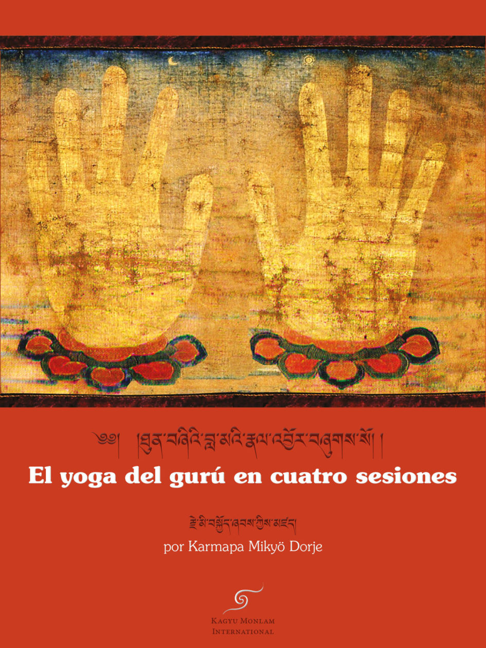 El yoga del gurú en cuatro sesiones