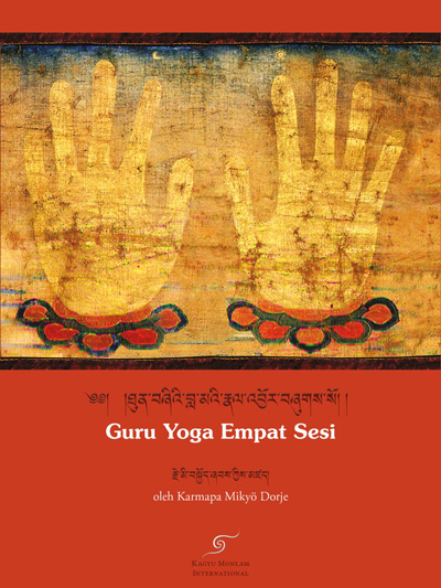 Guru Yoga Empat Sesi