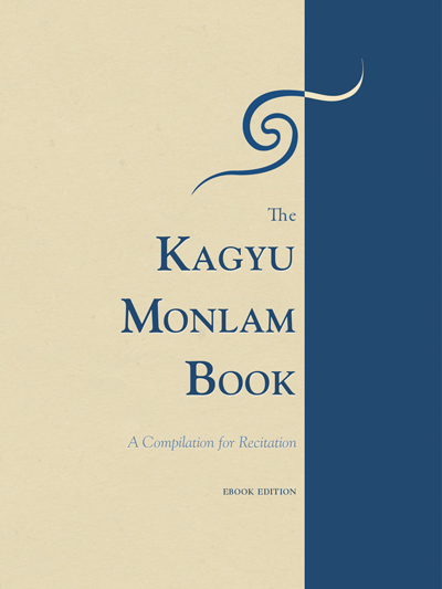"""Featured image for """"The Kagyu Monlam Book"""""""