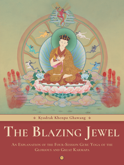 """Featured image for """"The Blazing Jewel"""""""