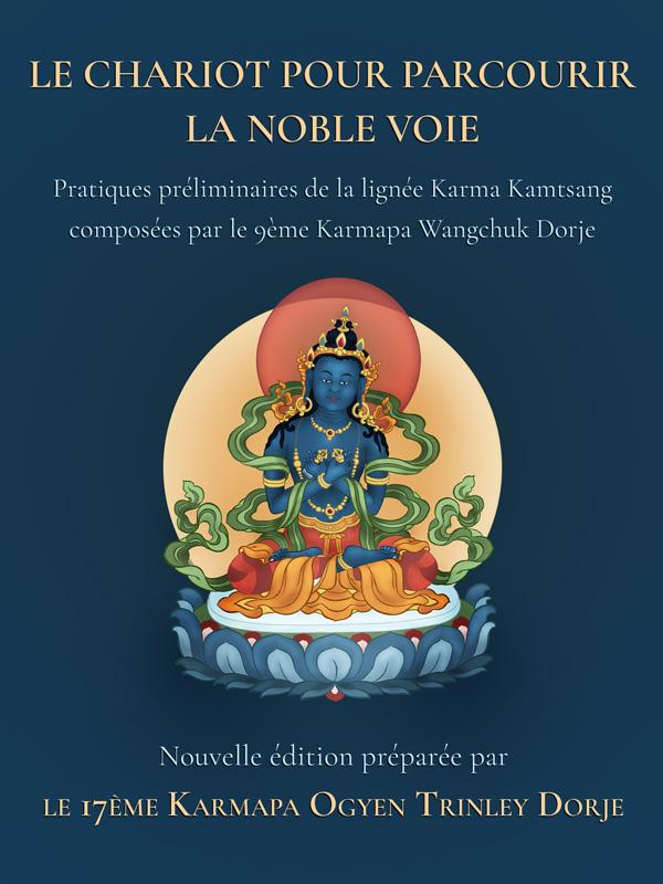"""Featured image for """"Le Chariot pour parcourir la Noble Voie"""""""
