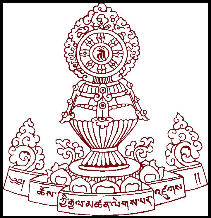 Bencien Karma Kamtsang