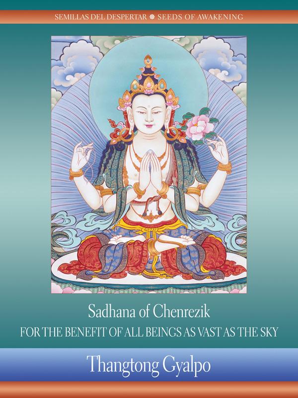 Sadhana of Chenrezik