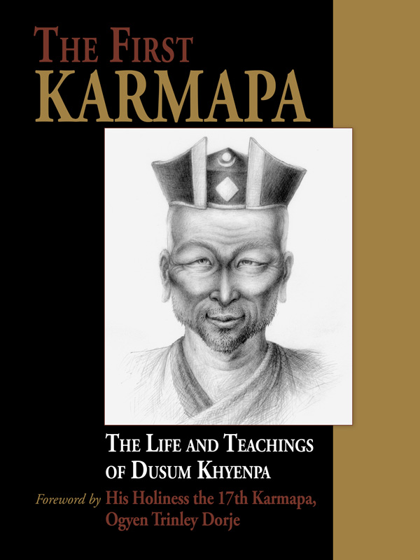 The First Karmapa