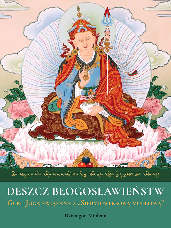 "Featured image for ""Deszcz błogosławieństw"""