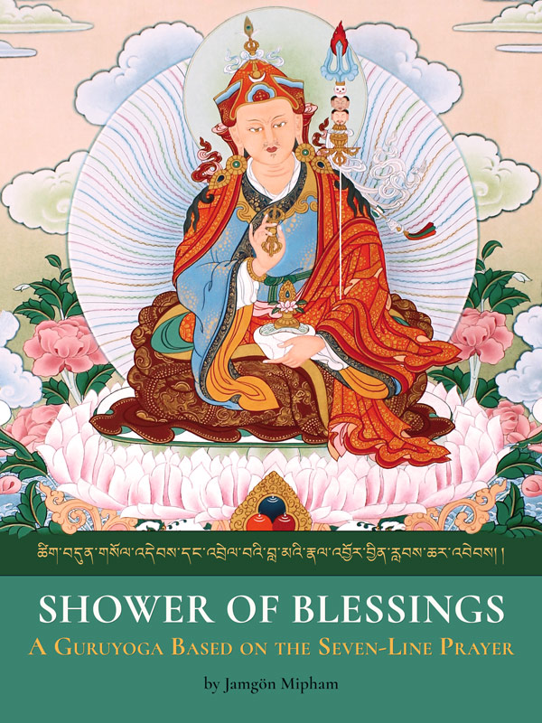Shower of Blessings