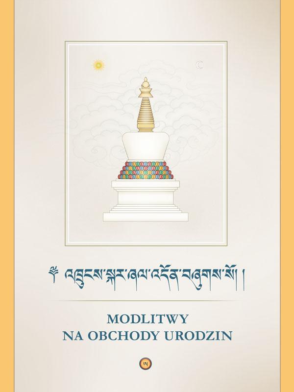 """Featured image for """"Modlitwy na obchody urodzin"""""""