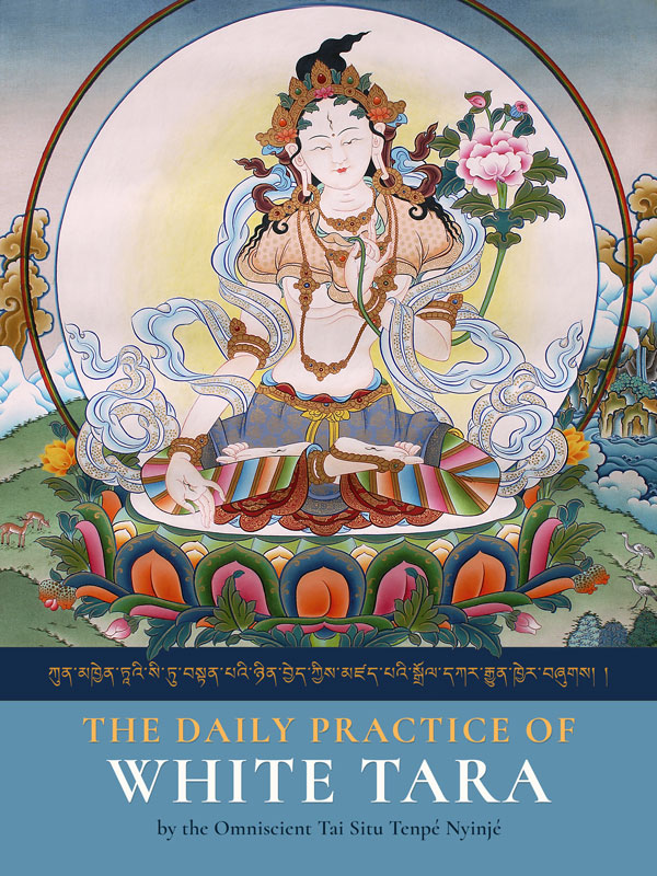 The Daily Practice of White Tara