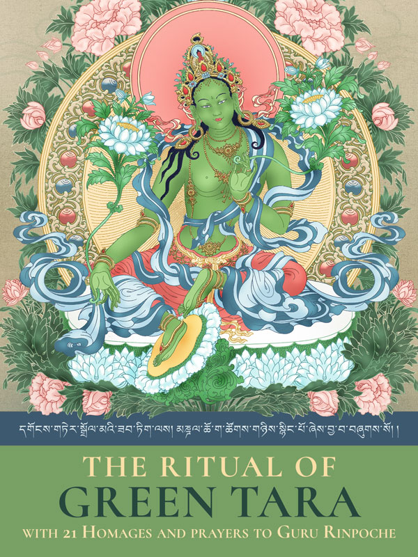 The Ritual of Green Tara