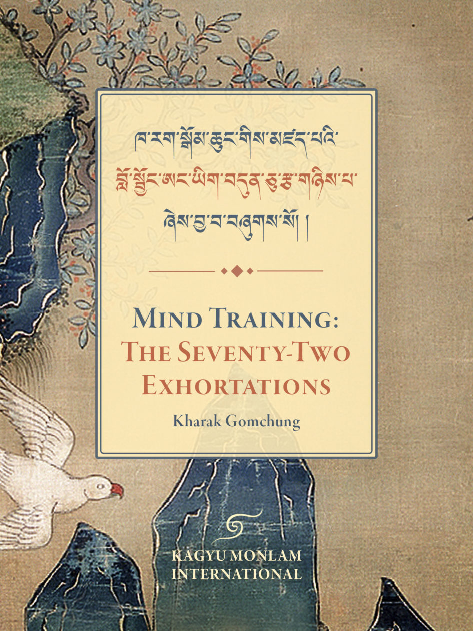 Mind Training The Seventy-Two Exhortations