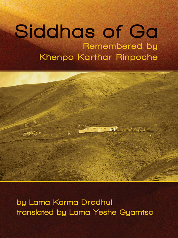 """Featured image for """"Siddhas of Ga"""""""